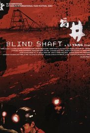 盲井,Blind Shaft