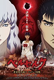 剑风传奇黄金时代篇2多尔多雷攻略,Berserk The Golden Age Arc 2 The Battle for Doldrey