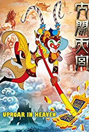 大闹天宫,The Monkey King