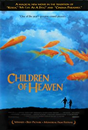 小鞋子,Children Of Heaven