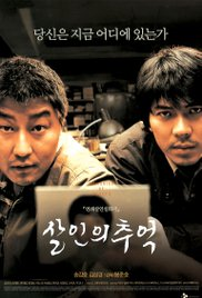 杀人回忆,Memories Of Murder