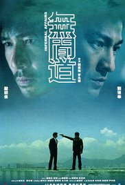 无间道,Infernal Affairs