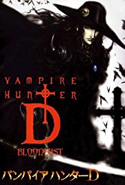 吸血鬼猎人D,Vampire Hunter D: Bloodlust