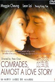 甜蜜蜜,Comrades Almost a Love Story
