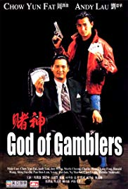 赌神,God of Gamblers