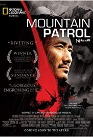 可可西里,Mountain Patrol