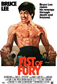精武门,Fist of Fury