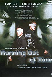 暗战,Running Out of Time