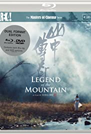 山中传奇,Legend of the Mountain